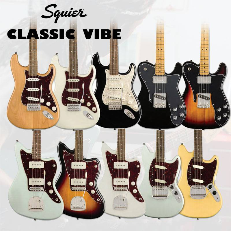 Squier Classic Vibe Series 2019 | A&T Trade